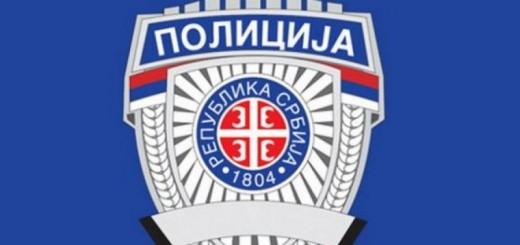 Policija znacka