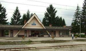 Zeleznicka stanica Kosjeric