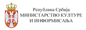 ministarstvo-kulture-i-informisanja-srbija-Logo-300x106
