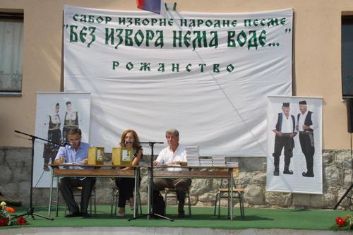 rozanstvo2013-1