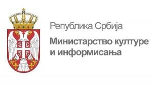 ministarstvo-kulture-logo