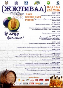 plakat-a3-ctp-page-001
