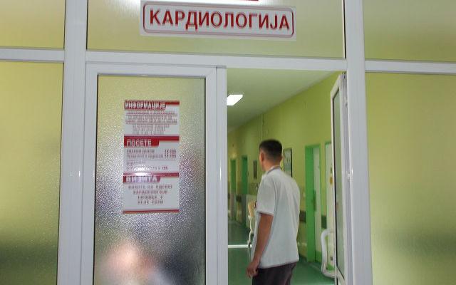 Bolnica kardiologija