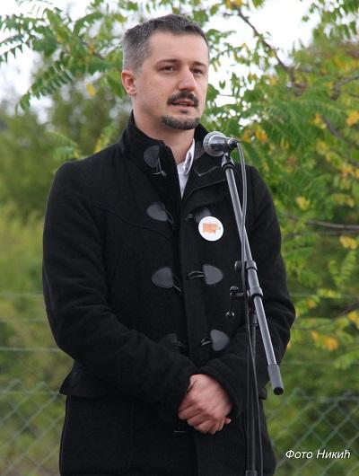 Eko Agrar Bojovic