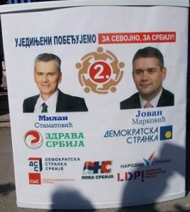 Stamatovic - Markovic 2