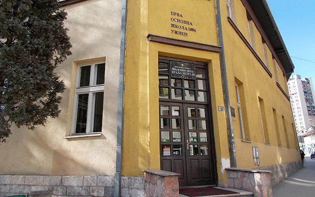 Prva osnovna skola 1