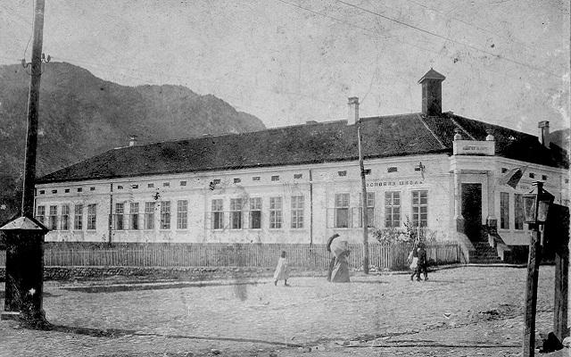 Prva osnovna skola 2