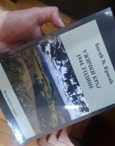 Knjiga Uzicki okrug 1