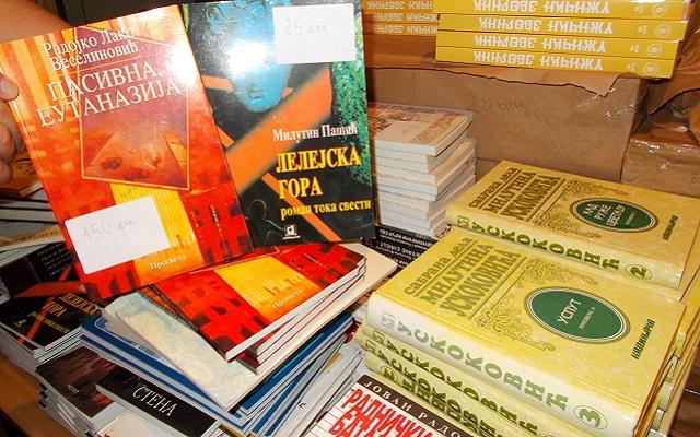 muzej knjige 2