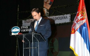 Akademija Selakovic