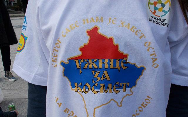 Kosovo 5