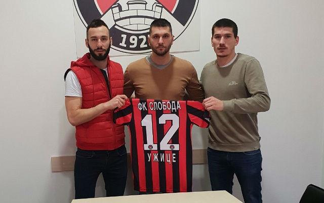 FK Sloboda pojacanje